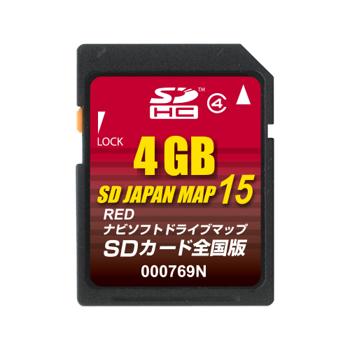 SD JAPAN MAP 15 RED 全国版(4GB)