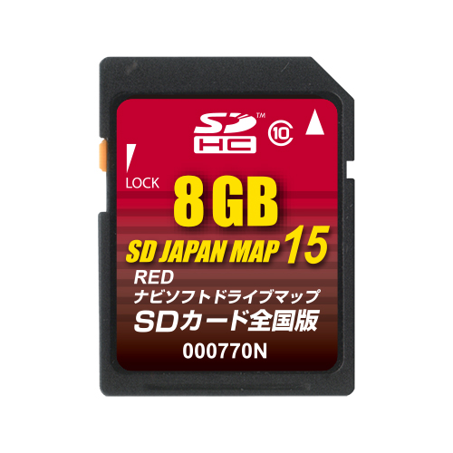 SD JAPAN MAP 15 RED 全国版(8GB)