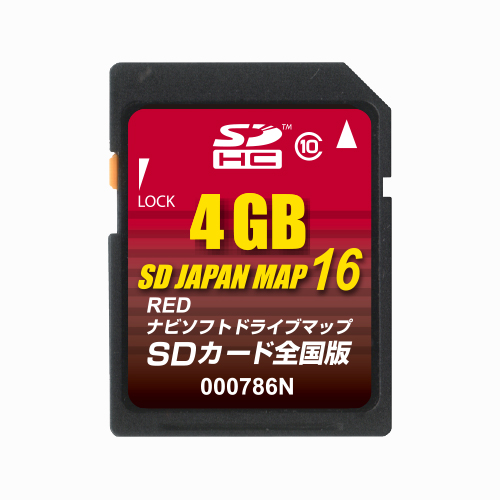 SD JAPAN MAP 16 RED 全国版(4GB)