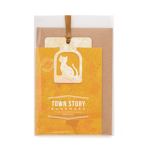 TOWN STORY BOOKMARK/吉祥寺